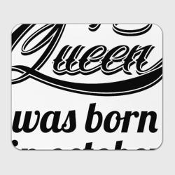 Королева рождена в октябре