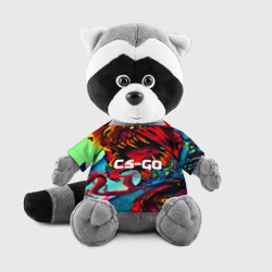 CS GO-Hyper beast