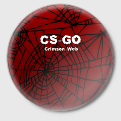 CS:GO Crimson Web