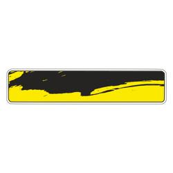 Чёрно-жёлтый