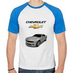Chevrolet серебро