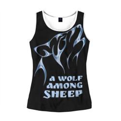 Волк среди овец