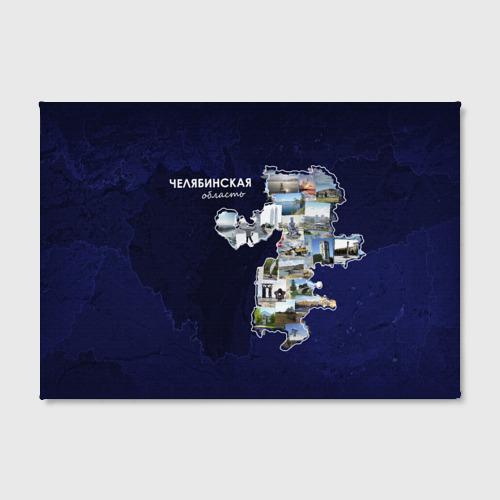 Холст прямоугольный  Фото 02, Челябинская область (стикер)