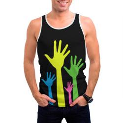 Руки вверх!
