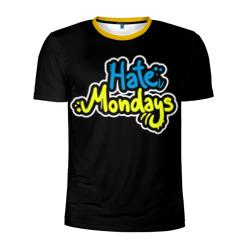 Ненавижу понедельники!