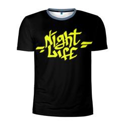 Ночная жизнь
