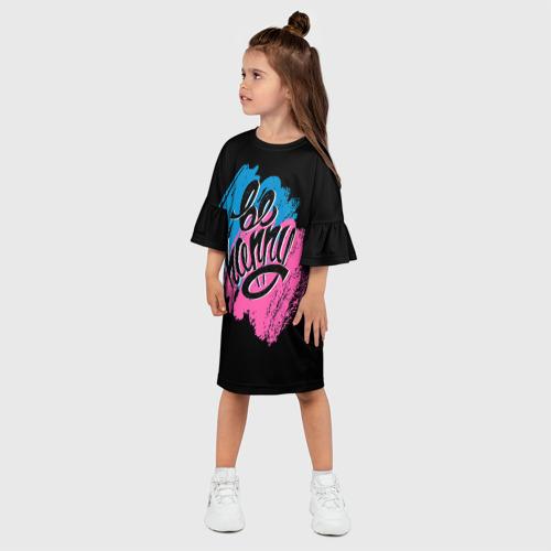 Детское платье 3D  Фото 03, Будь счастлив!