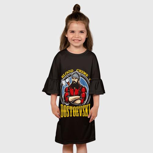 Детское платье 3D  Фото 01, Достоевский