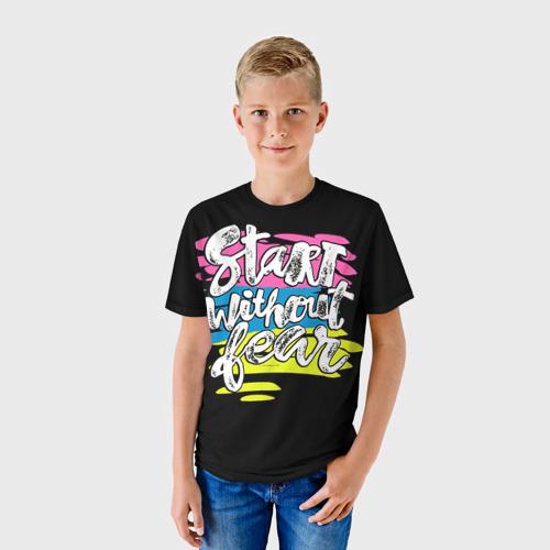 Детская футболка 3D Не бойся, начинай!