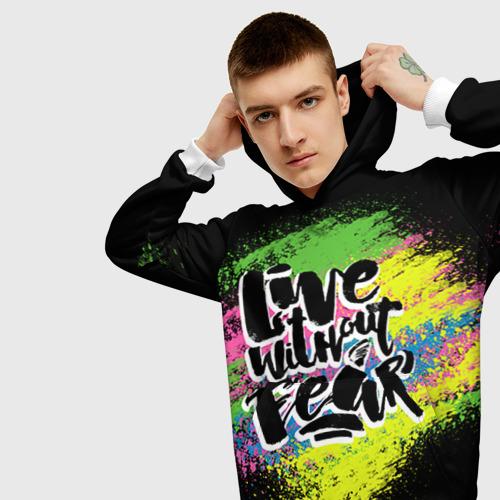 Живи без страха