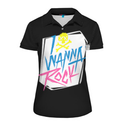 I Wanna Rock!