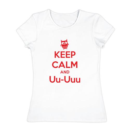 Женская футболка хлопок  Фото 01, Keep Calm and Uu-Uuu