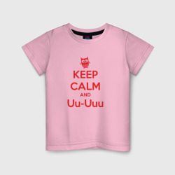 Keep Calm and Uu-Uuu