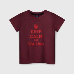 Keep Calm and Uu-Uuu