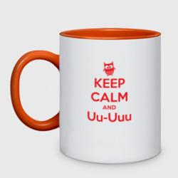 Keep Calm and Uu-Uuu - интернет магазин Futbolkaa.ru