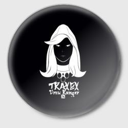 TRAXEX