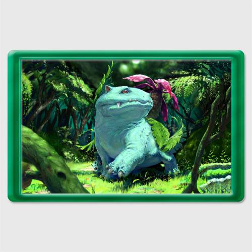 Венузавр