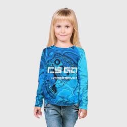 CS GO:Hyper beast(cold style)