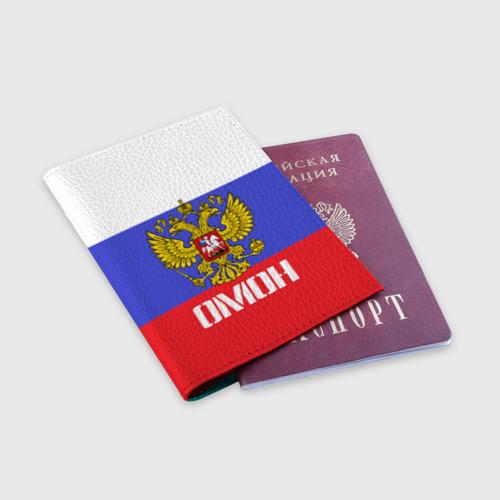 Обложка для паспорта матовая кожа  Фото 03, ОМОН, флаг и герб России