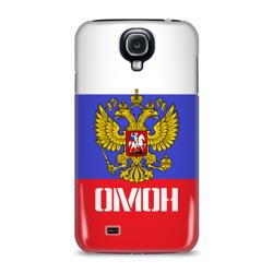 ОМОН, флаг и герб России