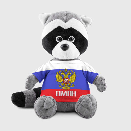 Енотик в футболке 3D  Фото 01, ОМОН, флаг и герб России