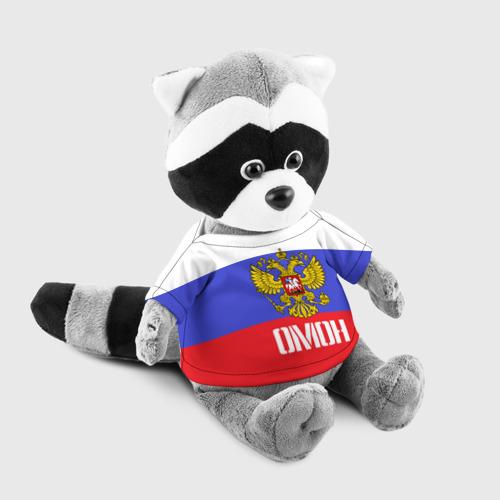 Енотик в футболке 3D  Фото 03, ОМОН, флаг и герб России