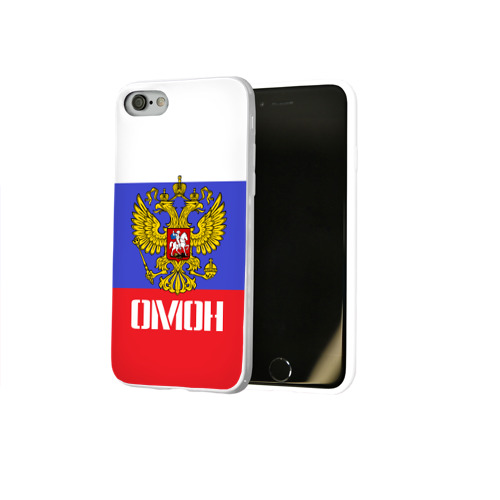 Чехол для Apple iPhone 8 силиконовый глянцевый  Фото 02, ОМОН, флаг и герб России