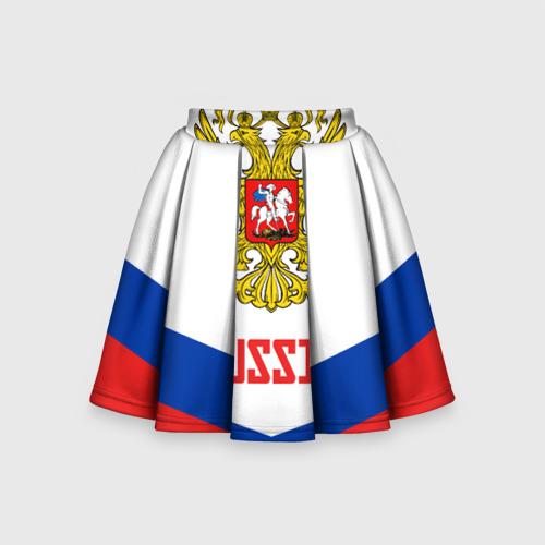 Детская юбка-солнце 3D RUSSIA HOCKEY