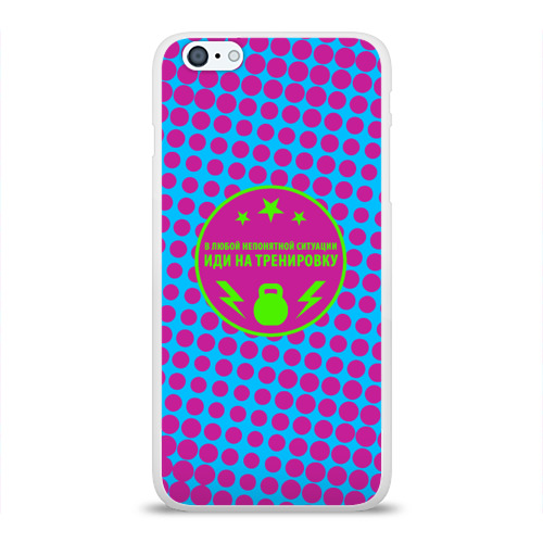 Чехол для Apple iPhone 6Plus/6SPlus силиконовый глянцевый Тренировка