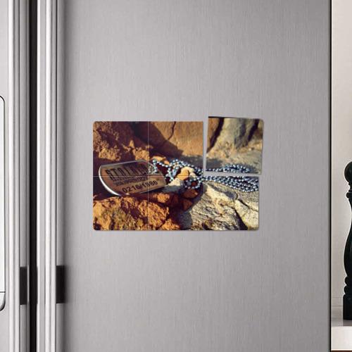 Магнитный плакат 3Х2  Фото 04, stalker