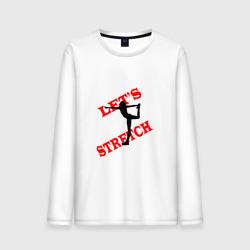 Lets stretch