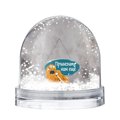 Водяной шар со снегом Привезите нам ещё