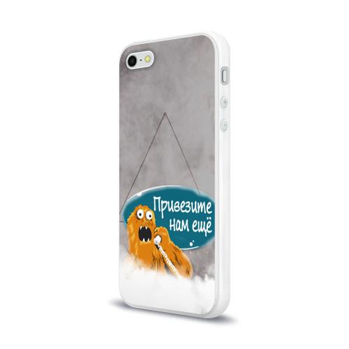 Чехол для Apple iPhone 5/5S силиконовый глянцевый  Фото 03, Привезите нам ещё
