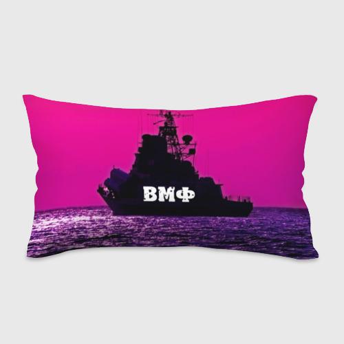 Подушка 3D антистресс  Фото 01, ВМФ