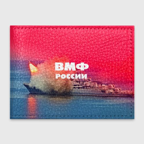 Обложка для студенческого билета  Фото 01, ВМФ России