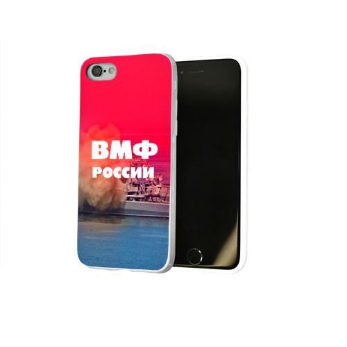 Чехол для Apple iPhone 8 силиконовый глянцевый  Фото 02, ВМФ России