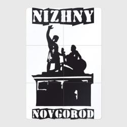 Нижний Новгород. Памятник