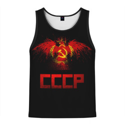 СССР орел