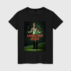 Американские Боги 3