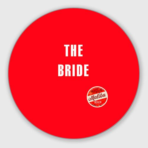 Коврик для мышки круглый  Фото 01, невеста в красном