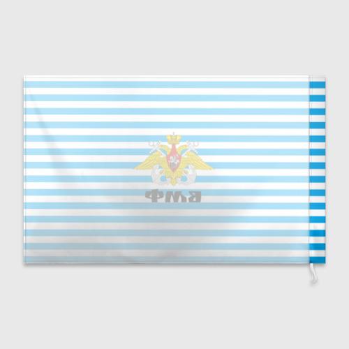 Флаг 3D Тельняшка синяя и герб ВМФ Фото 01
