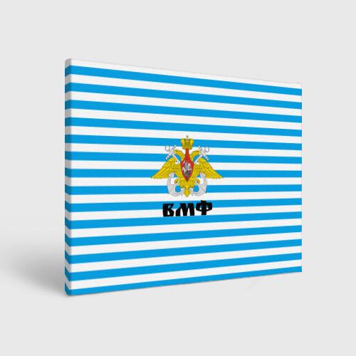 Холст прямоугольный Тельняшка синяя и герб ВМФ Фото 01