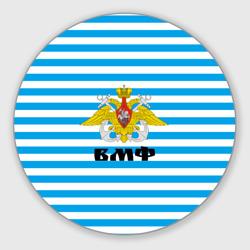 Тельняшка синяя и герб ВМФ