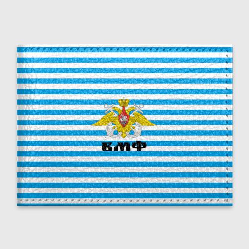 Обложка для студенческого билета Тельняшка синяя и герб ВМФ Фото 01