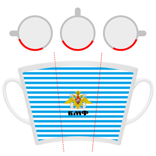 Кружка Латте Тельняшка синяя и герб ВМФ Фото 01