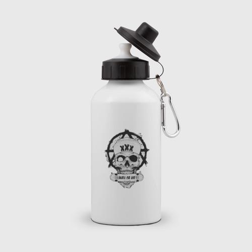 Бутылка спортивная Skate or die