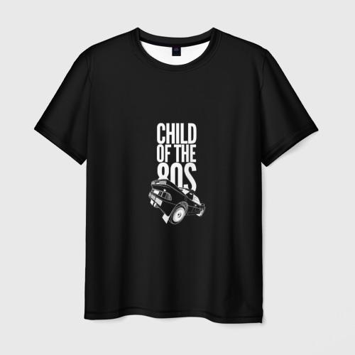 Дитя 80-х