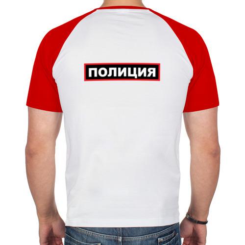 Мужская футболка реглан  Фото 02, Полиция