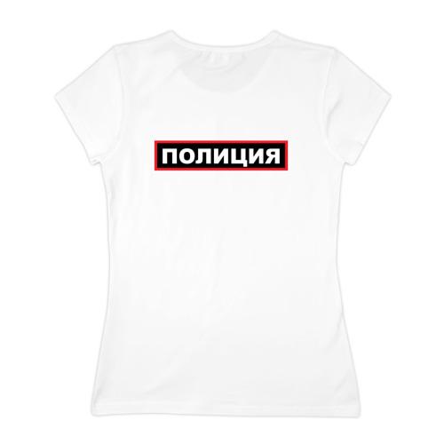 Женская футболка хлопок Полиция