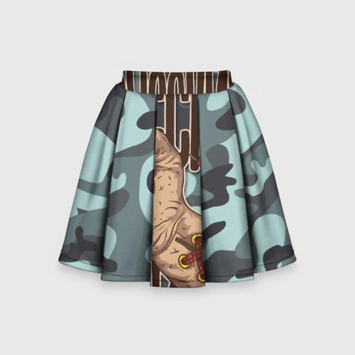 Детская юбка-солнце 3D Русский Бой
